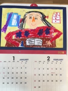 「来年のカレンダー」まめ3クラス